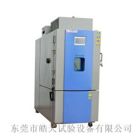 呼和浩特电池高低温防爆试验箱