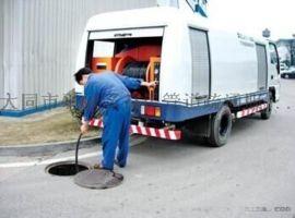 大同市清理化粪池公司专车抽粪化粪池清底电话