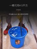 免砸砖防水渗透剂材料瓷砖透明胶厕所浴室补漏防水涂料