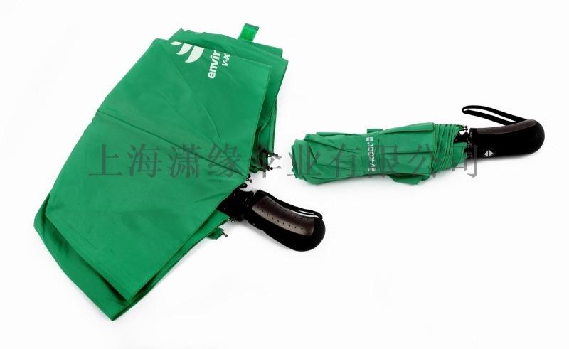 三折广告阳伞uv防晒伞礼品折叠伞定制logo自动伞