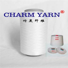 灰竹碳纤维、竹碳丝、竹碳毛巾