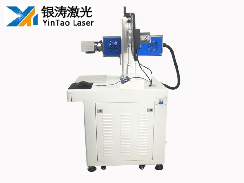 深圳直销二氧化碳激光打标机 非金属激光雕刻机
