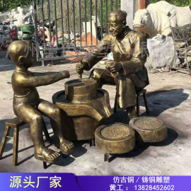 雕塑铜人 玻璃钢铸铜雕塑 农耕铸铜商业街装饰定制