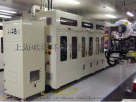 投料除尘设备 工业集尘器