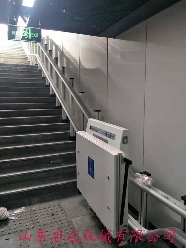 柯城区轮椅升降梯斜挂电梯启运无障碍爬楼设施