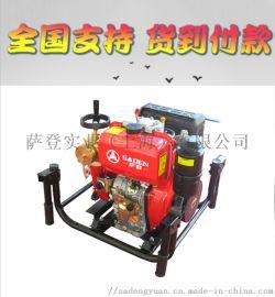 萨登便携式柴油动力2.5寸消防泵小型自吸水泵
