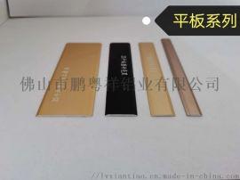 铝合金线条的对角切割操作,使用砂轮片切割机或木工铝切机即可,需要注意的是拼接面需进行去毛刺打砂修理。切角不会出现不锈钢装饰条高温烧角的现象,同时也不存在不锈钢