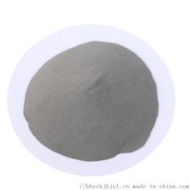自产自销钼粉 喷涂钼粉超细纳米钼粉 等离子球型钼粉