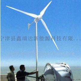 厂家直销300W家用小型风力发电机微风启动发电足