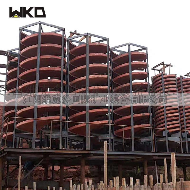 江西褐铁矿选矿设备 螺旋溜槽厂家 黄金提取设备
