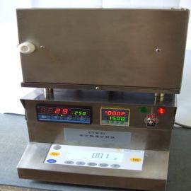 GYW-III 系列钢铁水分快速分析仪