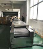 铝合金挤压型材通过式超声波清洗烘干线