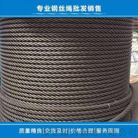 三角股钢丝绳表面光滑、结构紧密及柔韧性好