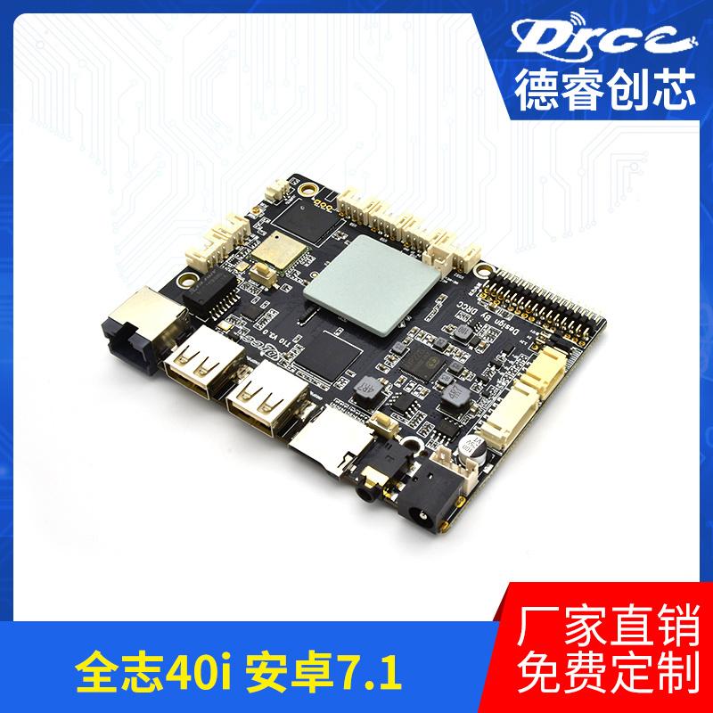 T10安卓主板广告机主板安卓定制一体机主板