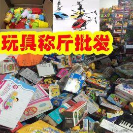 库存玩具称斤批发,外贸尾单玩具,促销礼品赠品,