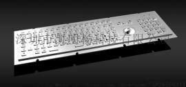 299H防水防爆键盘键盘自助机键盘