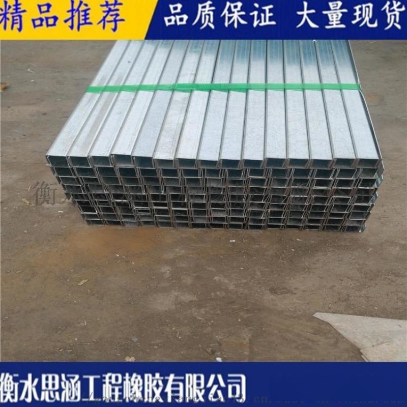 高品質接水槽 GJZF4橡膠支座 定做GD支座