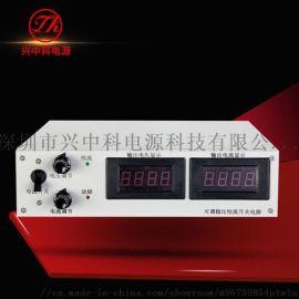 厂家出售ZK-PS-24V30A直流开关电源制造商