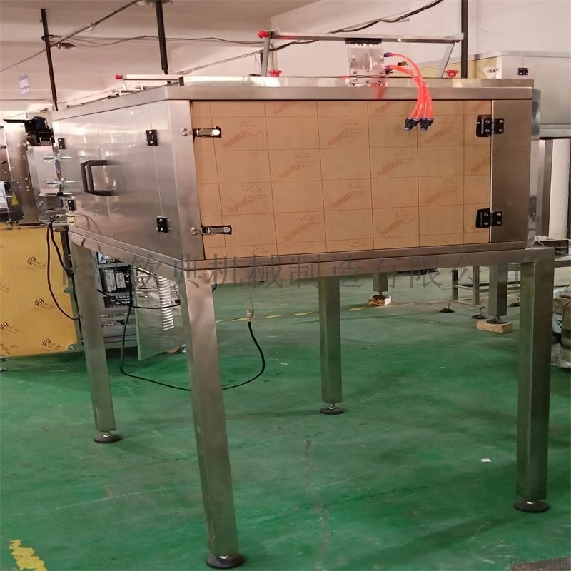 虾米肉松自动包装机羊肉松自动包装机