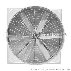 玻璃钢负压风机防酸碱矿场工业厂房化工厂排气扇换气扇