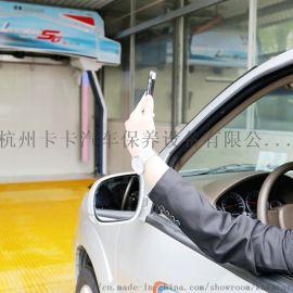全自动智能洗护一体洗车设备
