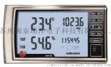 德图testo622实验室温湿度大气压力表