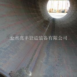 2450埋弧焊钢管,大口径纵焊缝钢管厂