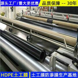 0.75毫米厚HDPE膜铁矿防渗