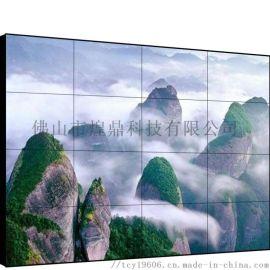 肇庆464955寸三星LG无缝LCD高清液晶拼接屏监控会议室电视墙LED大屏幕