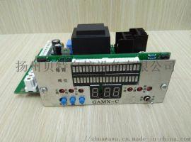 GAMX-C线路板主板电源板控制板