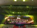 大连舞台桁架-舞台灯光-舞台音响租赁