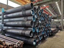 Q345D无缝钢管 16Mn无缝钢管现货