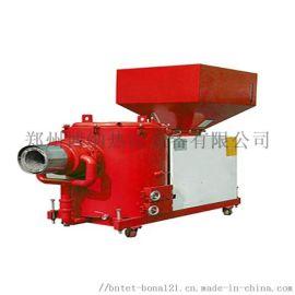干燥设备陕西生物质燃烧炉锯末颗粒燃烧器气化燃烧机