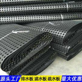 江苏高密度聚乙烯排水板价格动态