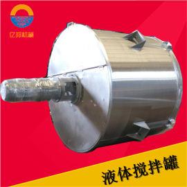 中山不锈钢糖浆搅拌机液体搅拌罐食品拌料桶