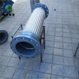 大口径金属软管 高压金属软管 化工厂金属软管