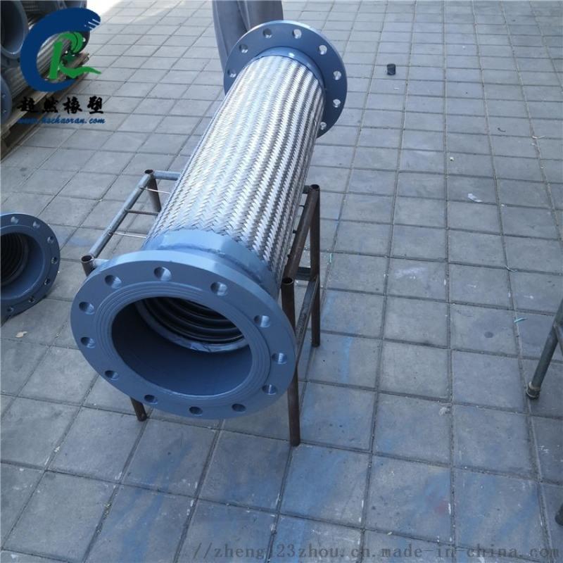 大口徑金屬軟管 高壓金屬軟管 化工廠金屬軟管