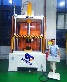 上海四柱油压机 四柱精密伺服油压机