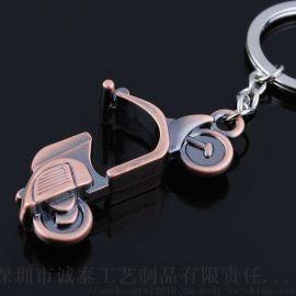 电动车连锁店礼品定制纪念钥匙扣制作古铜钥匙扣