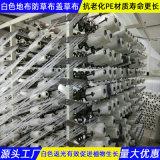 120克白色地布天津供應商