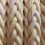 厂家现货供应涤丙混合绳,聚酯聚丙绳