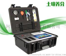 淮安土壤养分速测仪品牌,唐山全自动土肥测定仪型号