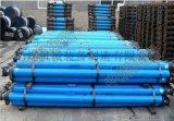 单体液压支柱 生产基地 山东亿煤