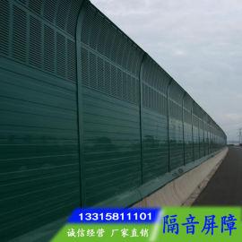 隔音屏障铁路高架桥梁高速公路工厂声屏障降噪吸音