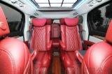 上海别克GL8内饰改装升级航空座椅木地板九宫格