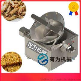 腰果油炸机 全自动小型花生米油炸锅 食品油炸设备