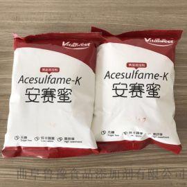 现货供应食品级食品级安赛蜜报价安赛蜜  AK糖