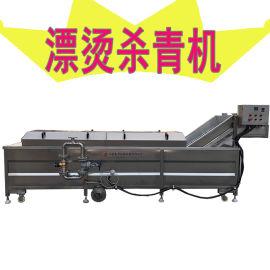 豆制品漂烫机 低温巴氏漂烫设备