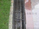 不锈钢水沟盖板价 工厂排水沟钢格板