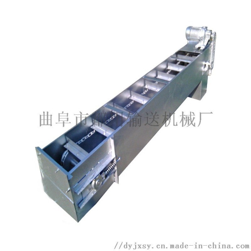 粮食用刮板机 爬坡上料机 都用机械刮板式除渣机